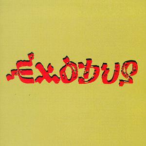 Bob Marley & The Wailers - Exodus - Movement Of Jah People